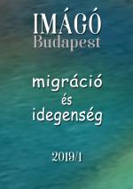 2019/1